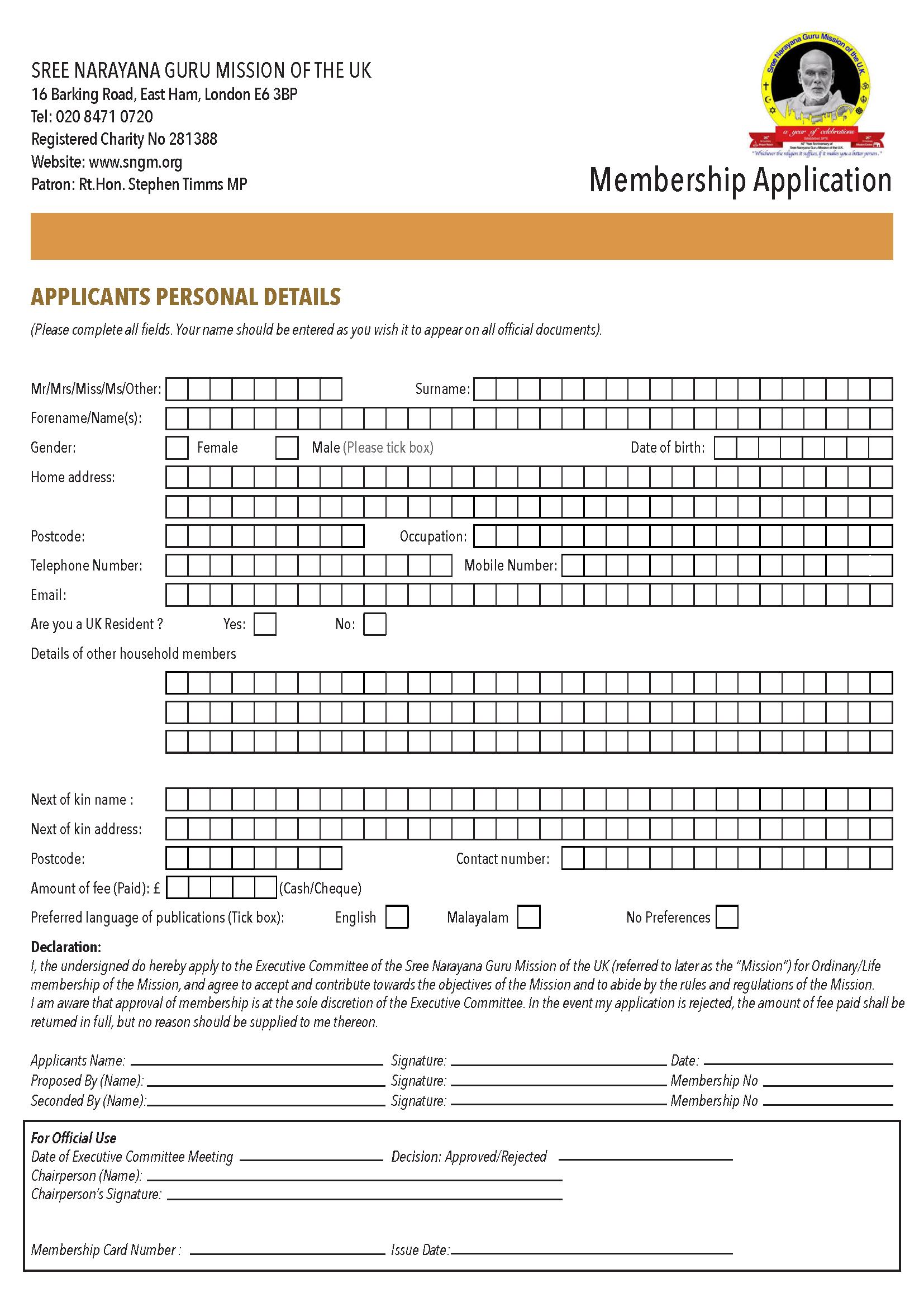 SNGM Membership Form2